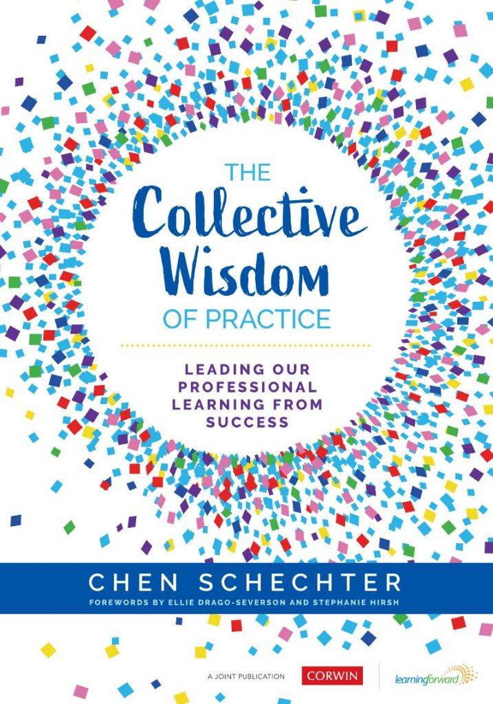 The Collective Wisdom Of Practice